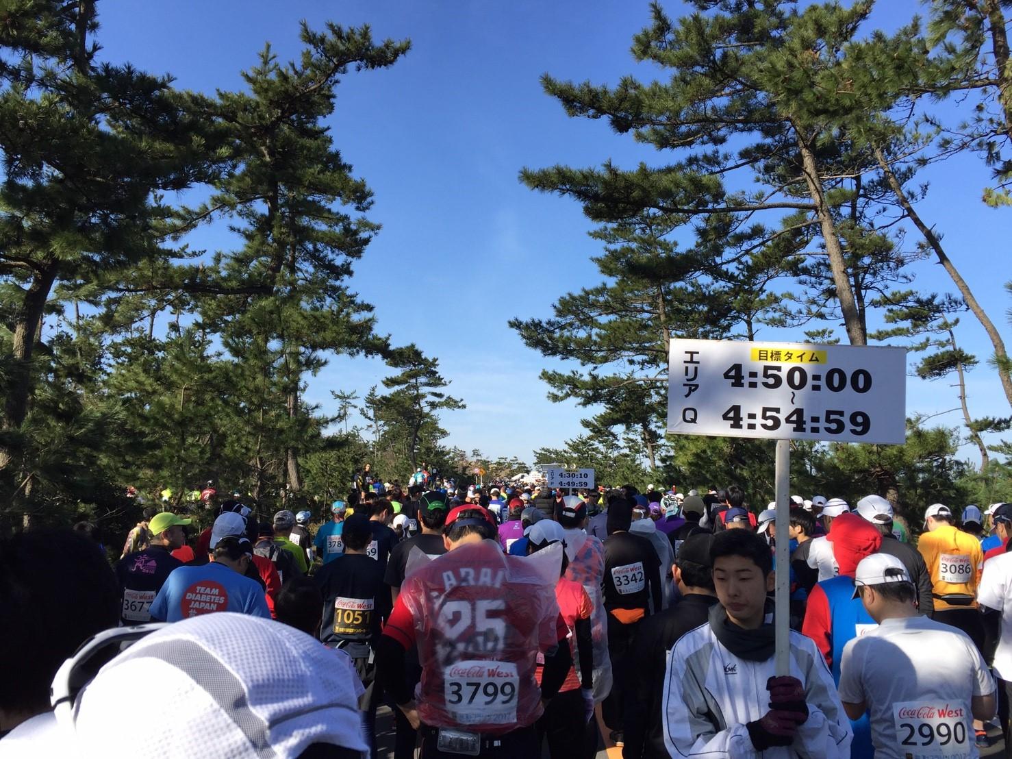 鳥取マラソン_75