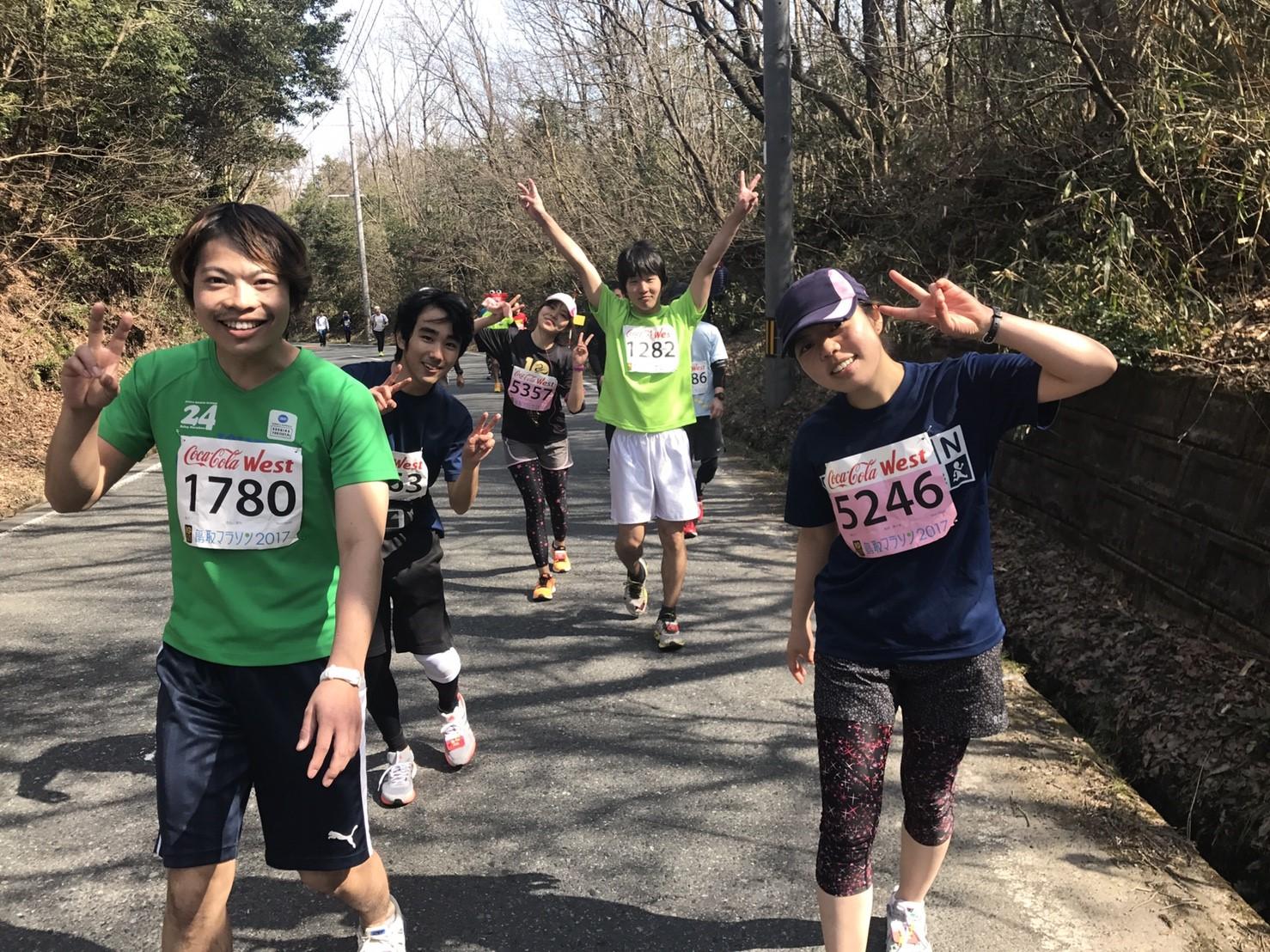 鳥取マラソン_97
