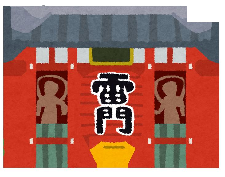 tokyo_2.png