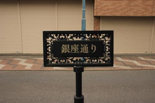 IMG_0595.jpg
