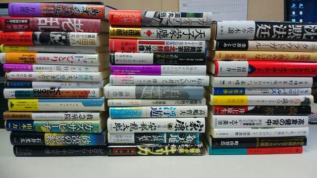 20170319_本買取岡山