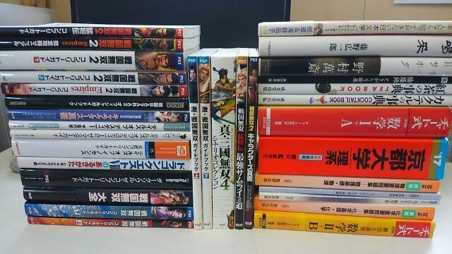20170319_赤本買取岡山