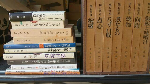 20170616_料理専門書買取・岡山