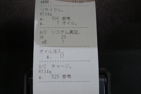 P1050046.jpg