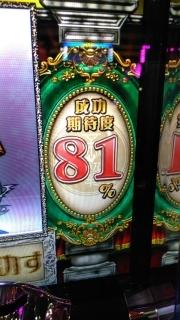 s_WP_20170508_20_35_10_Pro_サクラ大戦4_81!?