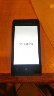s_g06_04_起動!