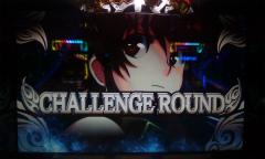 s_IMG_20170527_143103_黒神_チャレンジラウンド