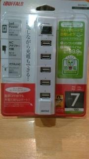 s_バッファロー_USBハブ_BSH7AE03