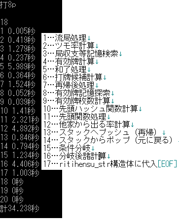 170515-04.png