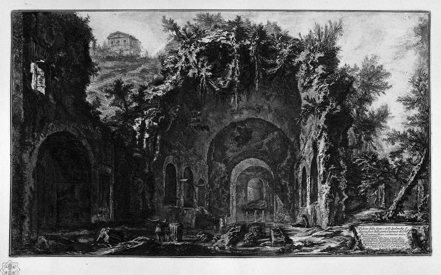 zz dp銅版画 Giovanni Battista Piranesi
