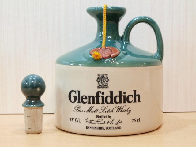 zz zg グレンフィディック 陶器瓶