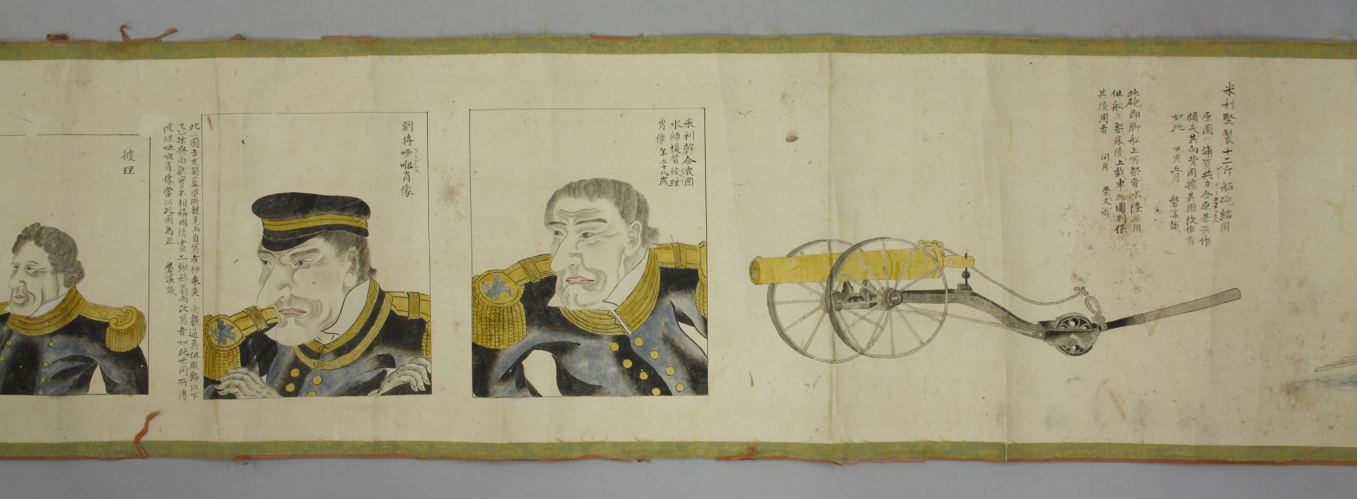 zzz ko 金海奇観 ペリー来航巻4 最低価格 ¥2,000,000~ 455×25cm
