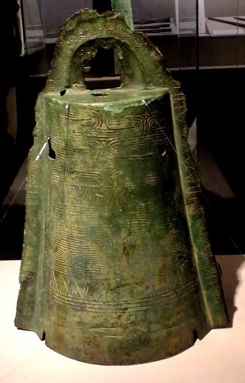 zzzz 弥生時代の銅鐸 流水文銅鐸(外縁付鈕2式)