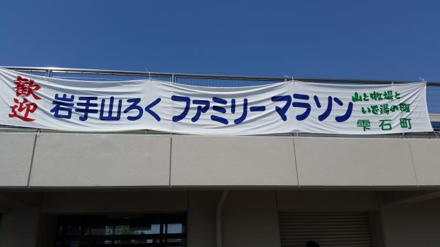 moblog_a8e31851.jpg