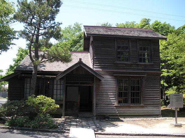 有島武郎の家