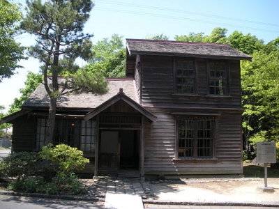 640px-Takeo_Arishimas_House.jpg
