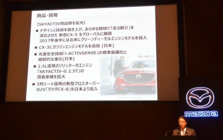 【画像】マツダ小飼社長「CX 8 投入でミニバンに代わる新たな市場の創造に挑戦」 1 7 レスポ