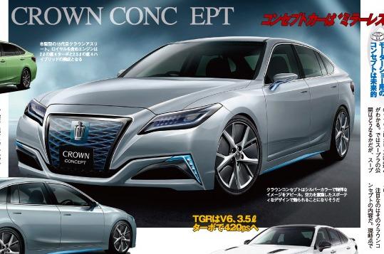 トヨタ「新型クラウン」はミラーレス?東京モーターショーメイン車種で安全技術を牽引! Ethical Amp Lifehack