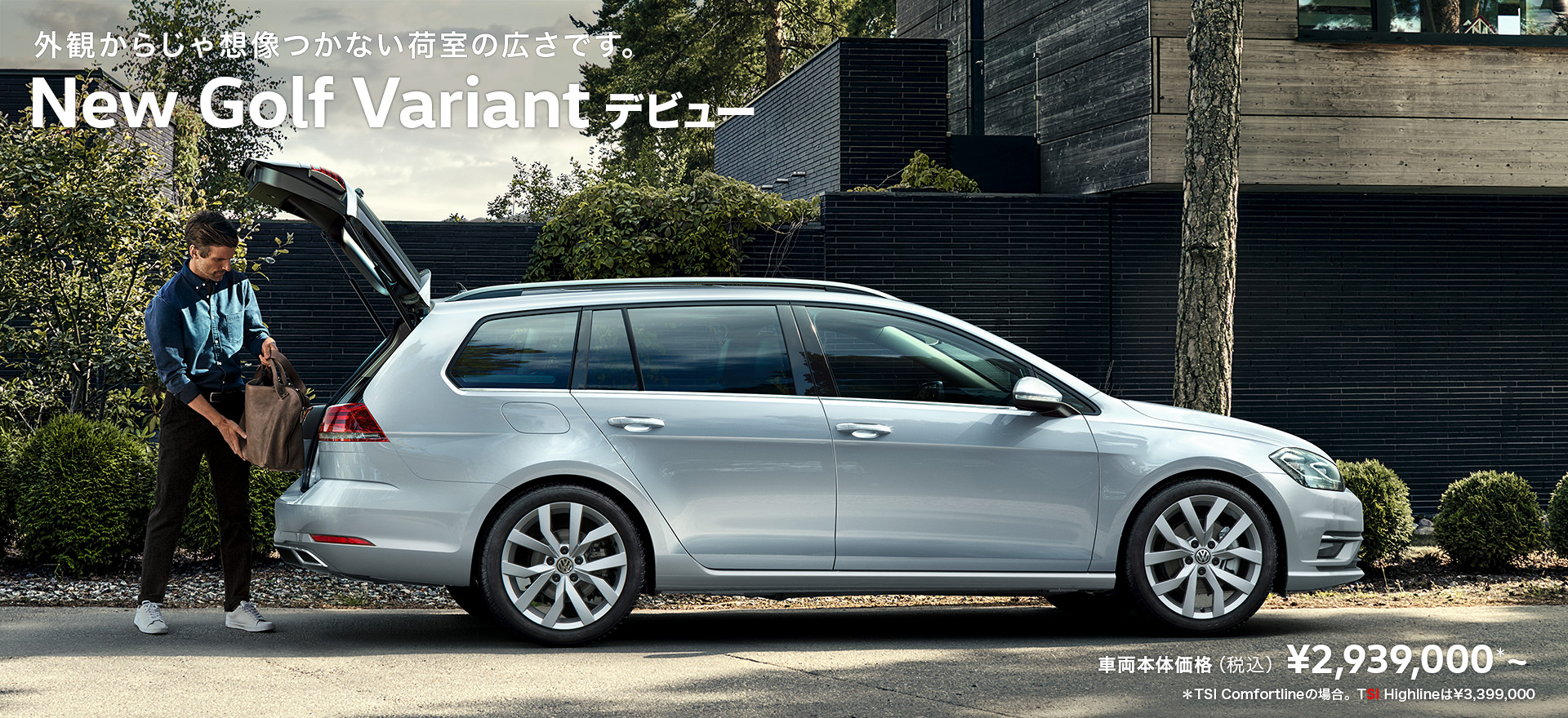 VW新型ゴルフ ヴァリアント2017-2