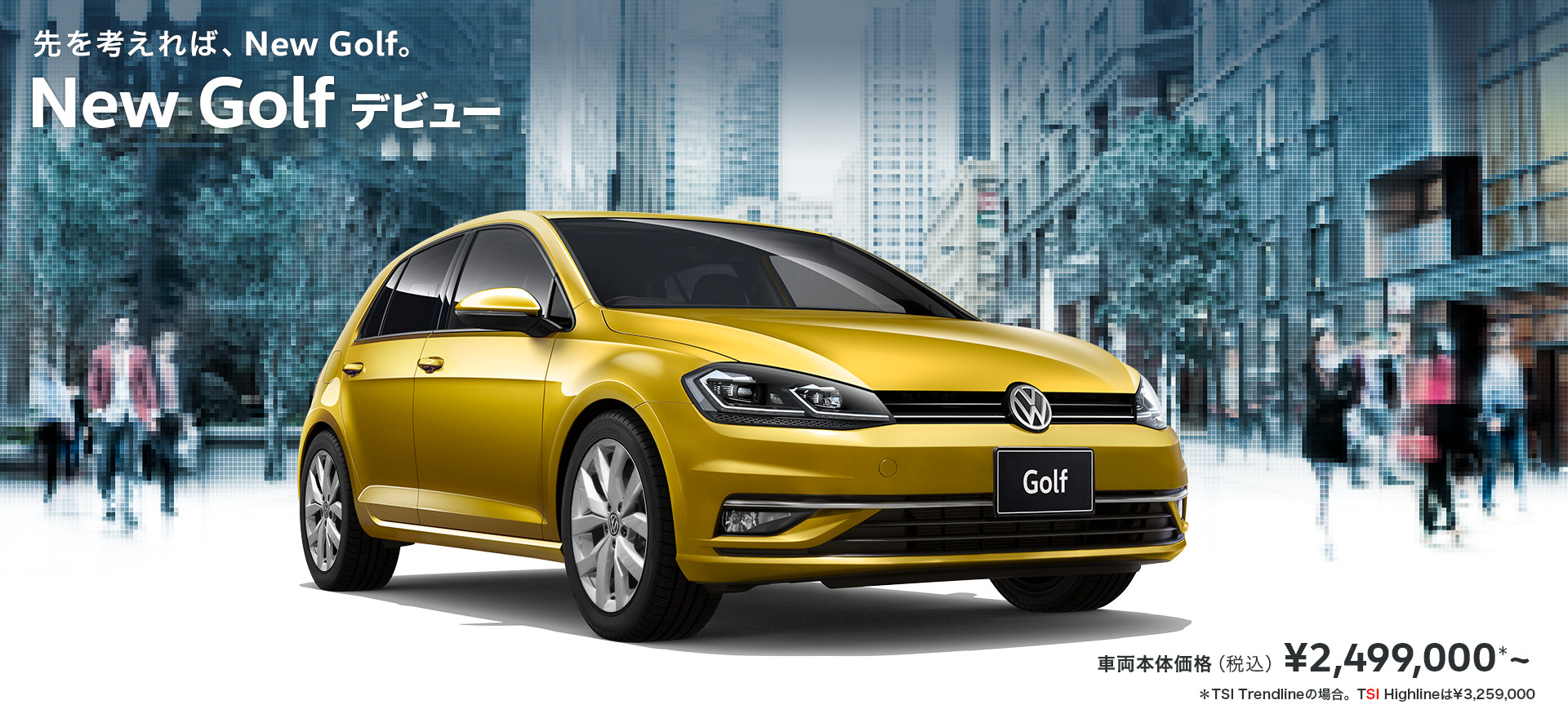 VW新型ゴルフ2017-2