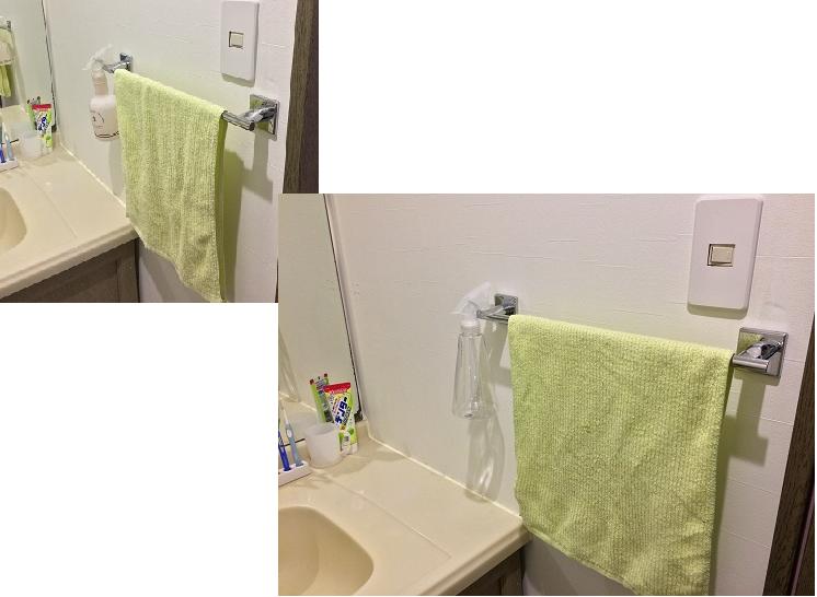 洗面所 色を一つ削除