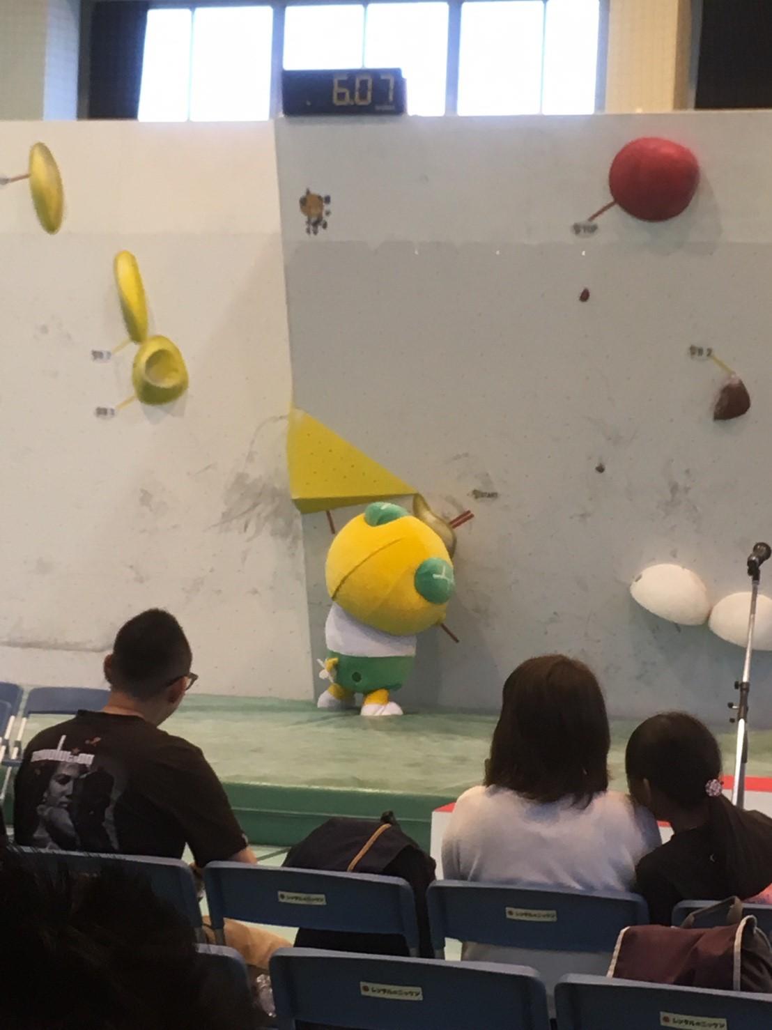 石鎚山カップボルダリング大会_35