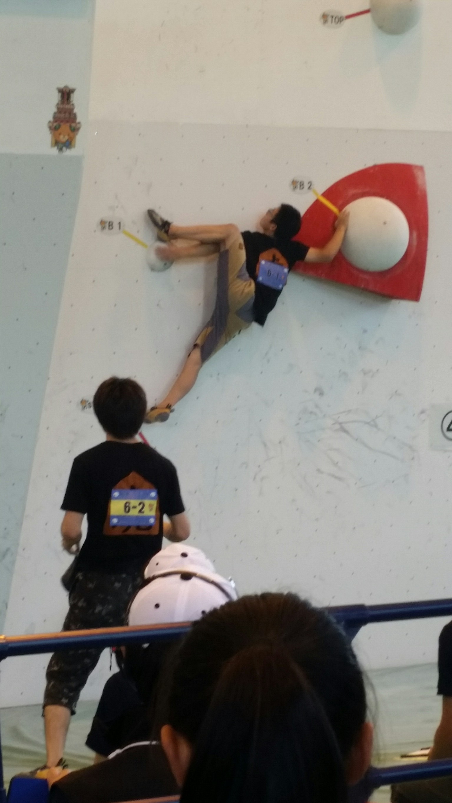 石鎚山カップボルダリング大会_180