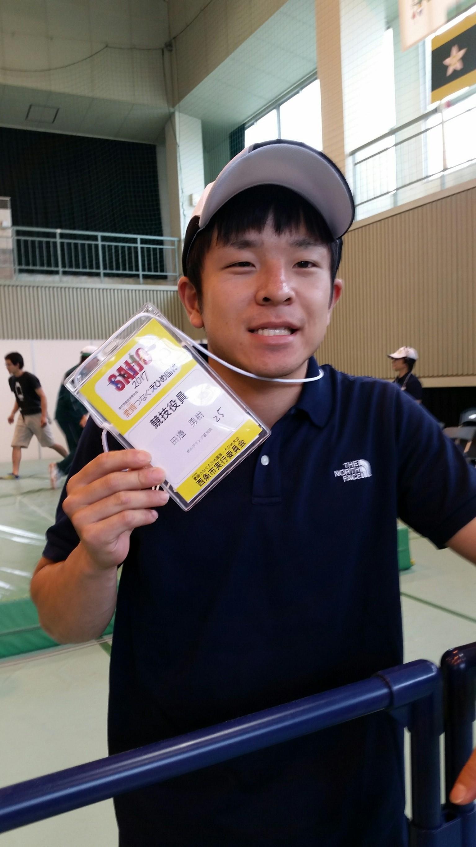 石鎚山カップボルダリング大会_157