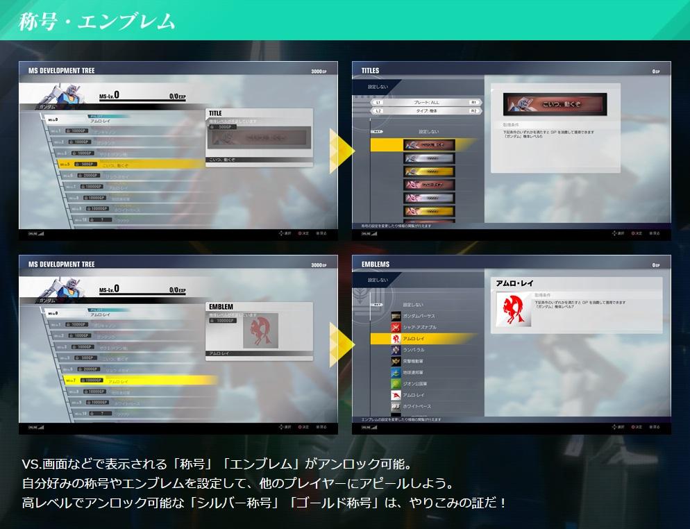 PS4VS_サイト_0502_5