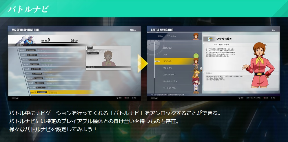 PS4VS_サイト_0502_4