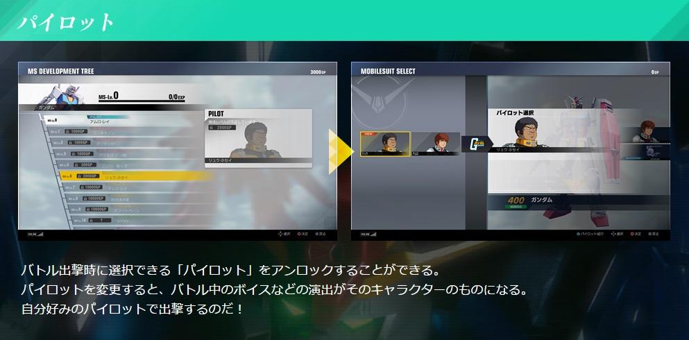 PS4VS_サイト_0502_3