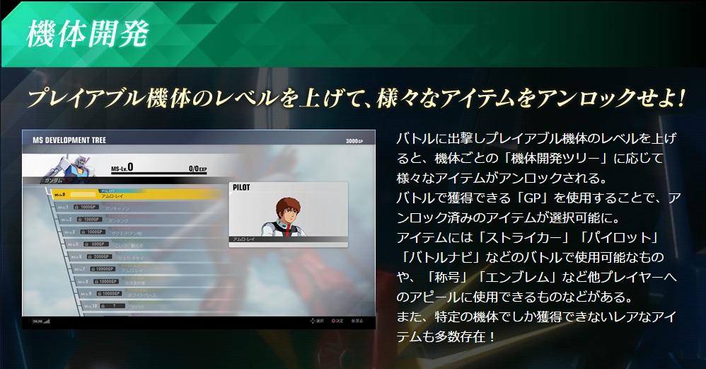 PS4VS_サイト_0502_1
