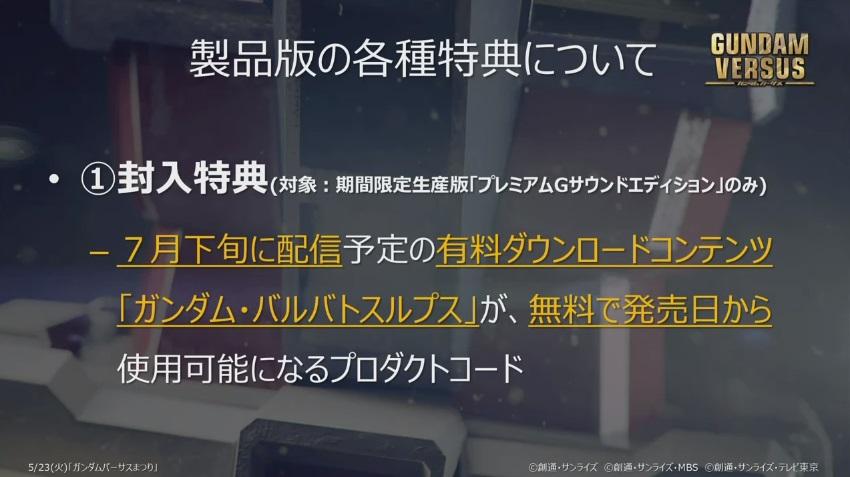 PS4VS0523_11.jpg