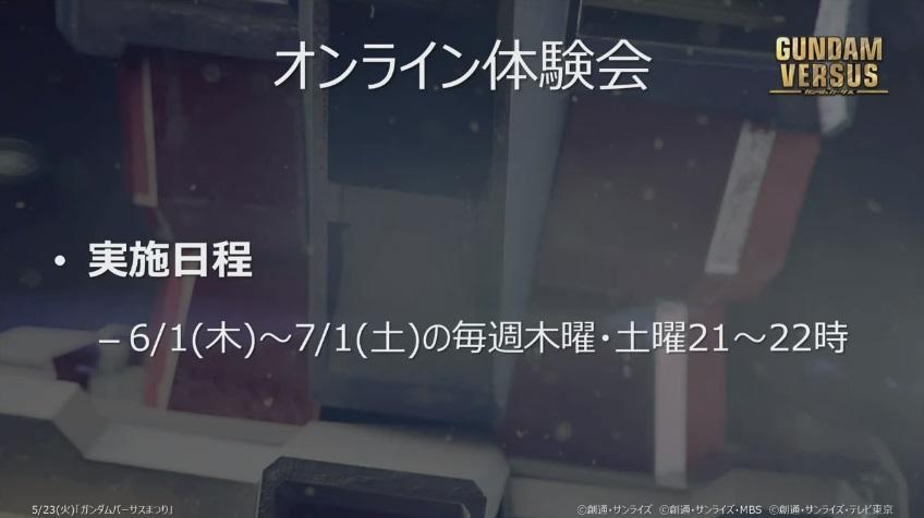PS4VS0523_15.jpg