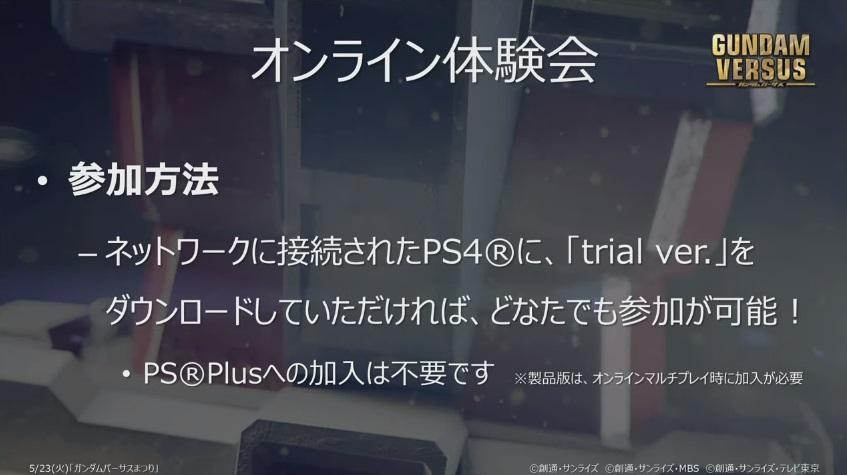 PS4VS0523_16.jpg
