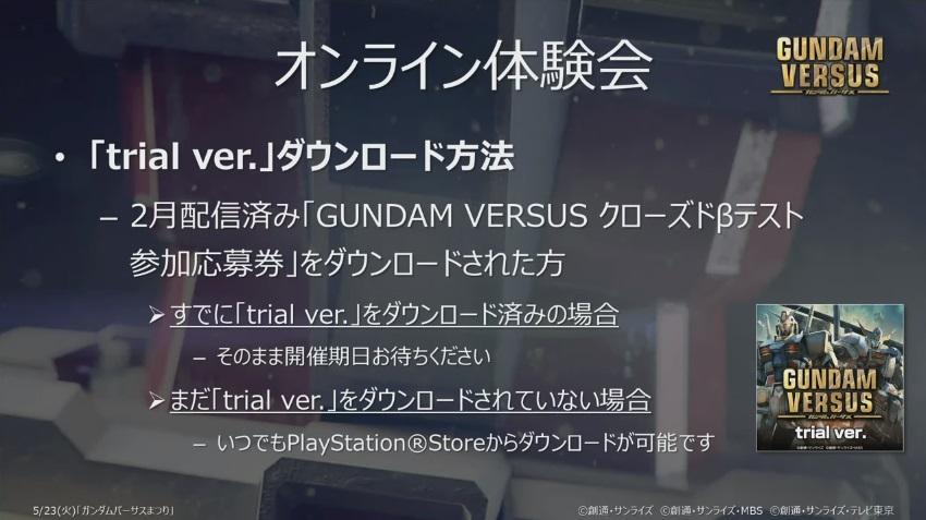 PS4VS0523_17.jpg