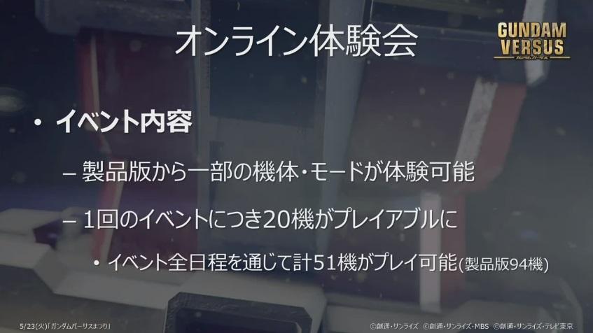 PS4VS0523_18.jpg