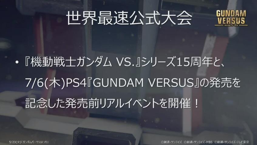 PS4VS0523_21.jpg