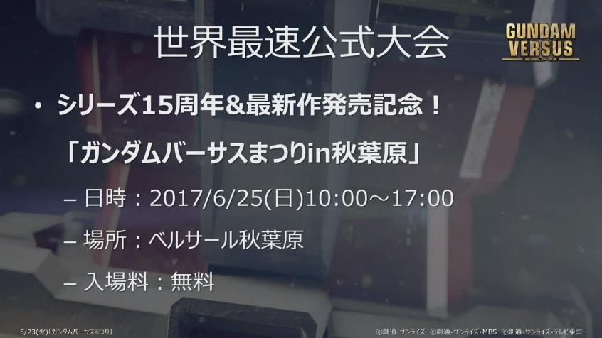PS4VS0523_22.jpg