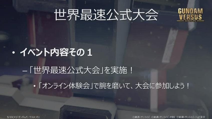 PS4VS0523_23.jpg