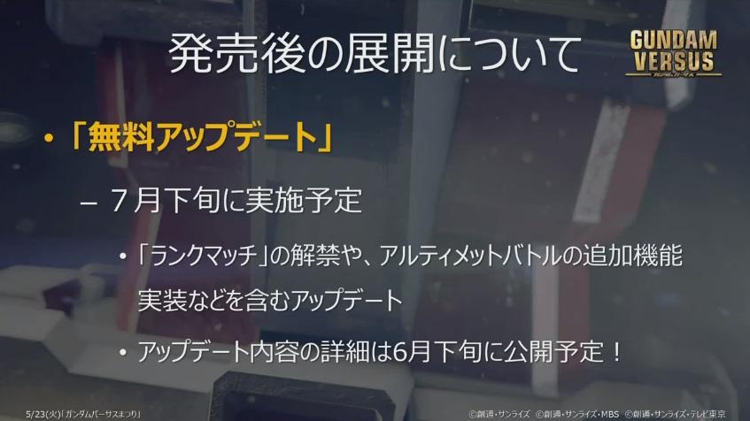 PS4VS0523_8.jpg