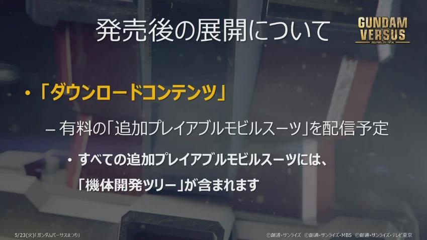 PS4VS0523_9.jpg