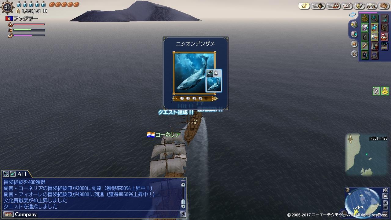 のろまなサメ_2_ニシオンデンザメ