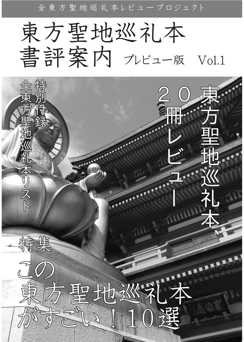 62203503_p1_master1200.jpg