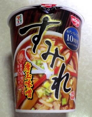 5/8発売 すみれ 唐玉味噌