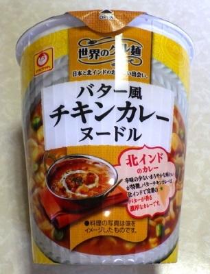 4/24発売 世界のグル麺 バター風チキンカレーヌードル