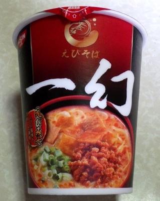 5/9発売 えびそば一幻 えびみそ(縦型カップ版)