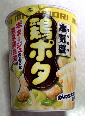 4/24発売 本気盛 鶏ポタ