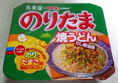 5/8発売 のりたま 焼うどん だし醤油味