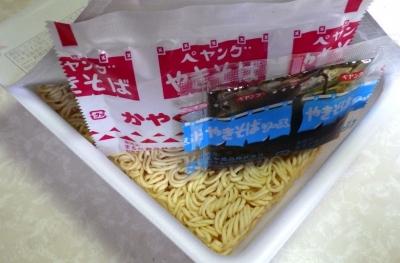 7/3発売 ペヤング 鉄分MAXやきそば(内容物)